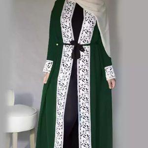 Beautiful green open abaya/ maxi cardigan